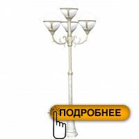 фонари для дачи