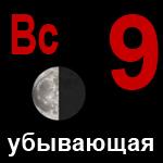 Лунный календарь огородника на июль 2012 года